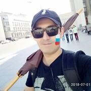 Komil 30 Москва