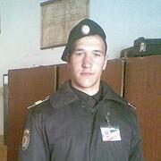 Grigore 27 Кишинёв
