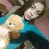 Іванка, 18, Тернопіль
