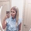 Ева, 23, г.Санкт-Петербург