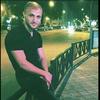 Рома, 23, г.Ужгород