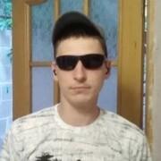 Андреи 30 Челябинск