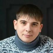 Максим 30 Ульяновск