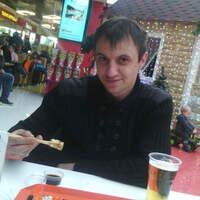 Роман, 33 года, Скорпион, Ростов-на-Дону