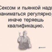 Алексей Попов 37 Иркутск