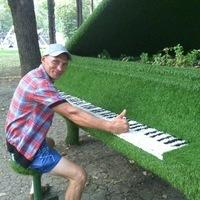 Сергей, 41 год, Телец, Краснодар