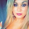 lisa, 34, Бордо