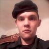 Валерий, 27, г.Улан-Удэ
