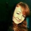 Марина, 36, г.Стерлитамак