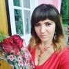 Mila, 25, Glushkovo