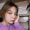 Наташа, 18, г.Санкт-Петербург