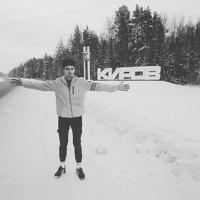 Василий, 22 года, Овен, Котлас