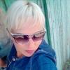 Natasha, 40, Shilka