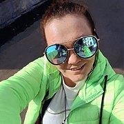 Наталья 24 года (Скорпион) Чегдомын