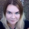 Злата, 31, г.Краматорск