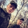 Maksim, 22, Isluchinsk