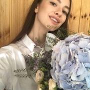 марго 20 Москва