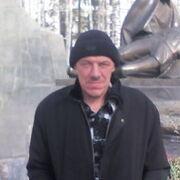 михаил новиков 30 Ханты-Мансийск
