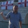 Геннадий, 35, г.Севастополь