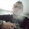 Stasyan, 26, Чугуїв