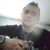 Stasyan, 26, г.Чугуев