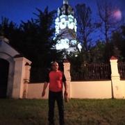 Роман 41 Ростов-на-Дону