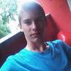 Djordje, 21, г.Banja Luka
