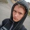 Іван, 16, г.Мариуполь