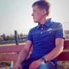 Дамир, 26, г.Азнакаево