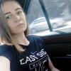 Карина, 19, Бориспіль