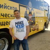Амар, 36, г.Обнинск