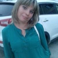 Ирина, 36 лет, Близнецы, Пермь