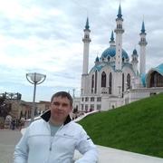Руслан 40 Пермь