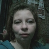 Алена, 41, Стрий