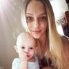 Мария, 23, г.Зеленогорск