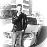 Павел 24 года (Рыбы) Краснокаменск