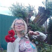 Елена 34 года (Стрелец) Коломна