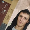 Вася, 22, г.Белая Церковь