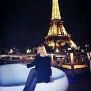 Наталья 44 Лион