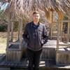 Алексей, 24, г.Рудный