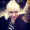 КСЕНИЯ, 30, г.Иваново
