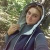 Оксана, 25, г.Киев