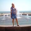 Irina, 44, Lenino