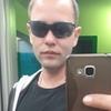 Александр, 33, г.Братск