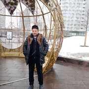 Бахром 41 Москва
