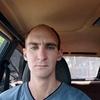 Юрий Шугайло, 29, г.Беловодск