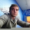 Артур, 24, г.Уфа