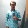 Vladislav, 26, Alabama
