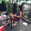 Карина, 29, г.Ужгород