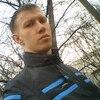 Андрій, 25, Вінниця